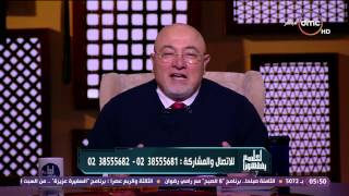 لعلهم يفقهون - الشيخ خالد الجندي يهنئ قناة