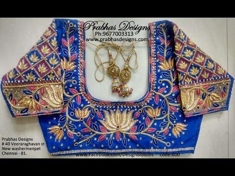 9611c7df883201 Grand Lotus Designed Aari Embroidery Blouse @PrabhasDesigns || #aariclasses  || #aariworks