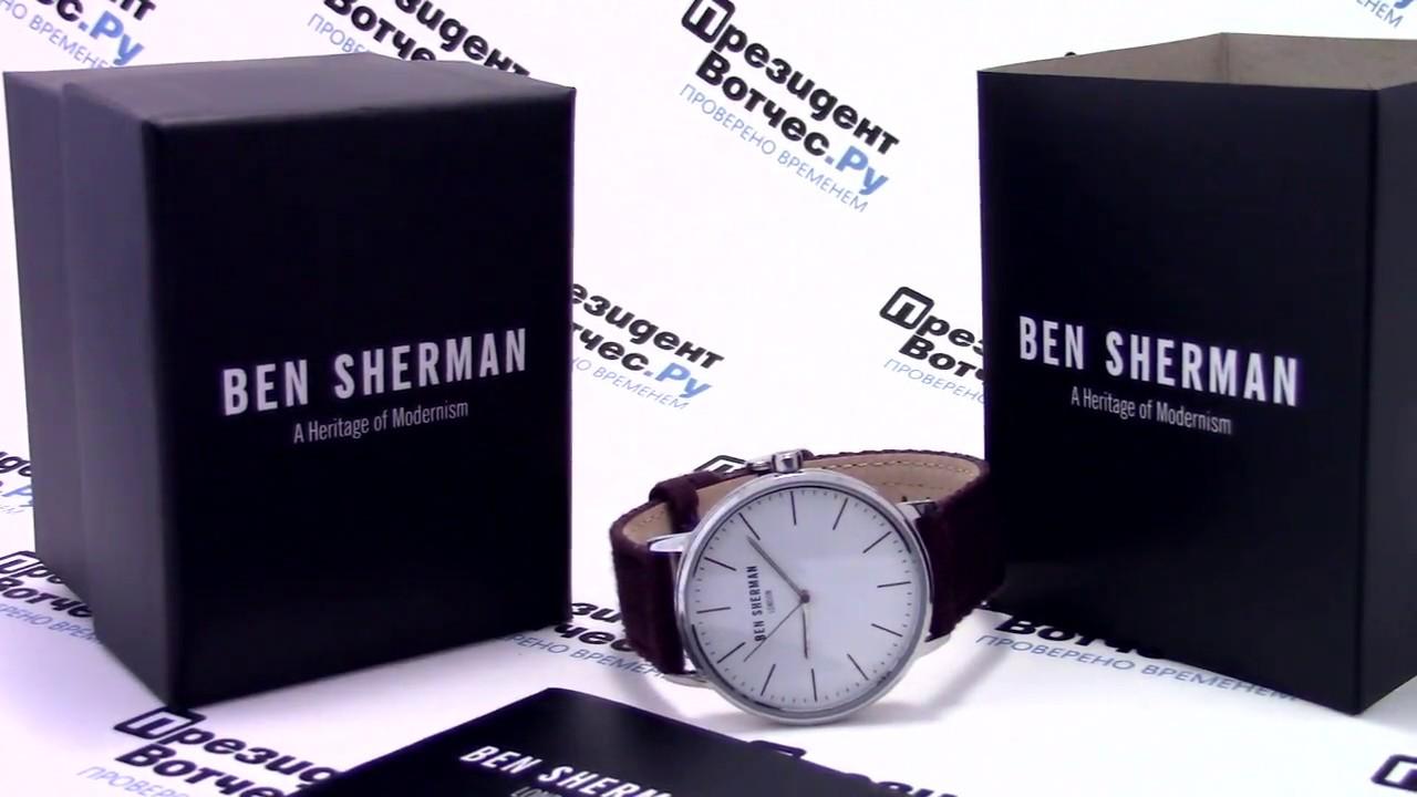Мужские часы Ben Sherman WB009PA Мужские часы Nautica NAI16512G