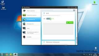 видео Как включить wi-fi на ноутбуке?