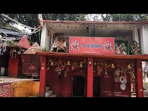 'DEVI BHAGWATI MAIYYA'Latest Bhajan Pappu Karki