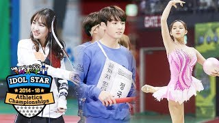 [Highlighted Scenes] 2014-2018 Idol Star Athletics Championships!