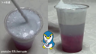 Grape flavored-Jelly with foamy sauce あわあわゼリー Thumbnail