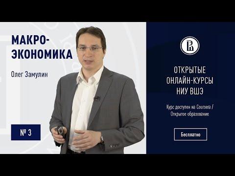 Макроэкономика: ВВП США и ВВП России: тренд и цикл #3