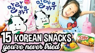 Top 15 Best Korean Snacks to Try (bet you