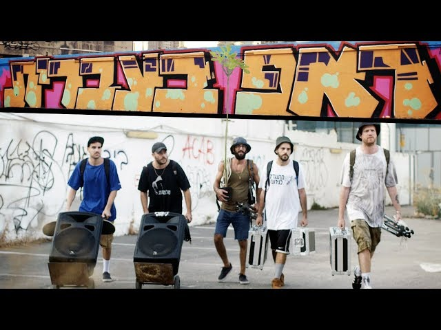 Pele Ozen - Hebrew Rap // פלא אוזן - ראפ בעברית
