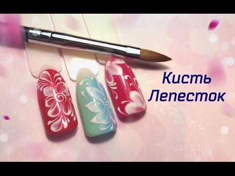 Дизайн ногтей кистью