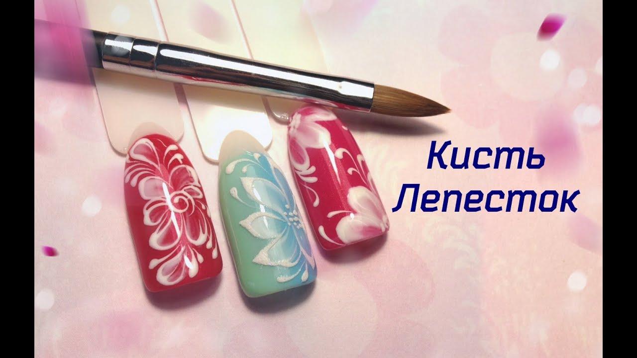 Маникюр на КОРОТКИХ ногтях - 27