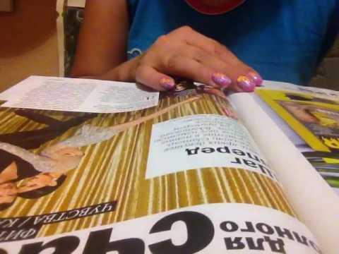 АСМР страницы глянцевого журнала