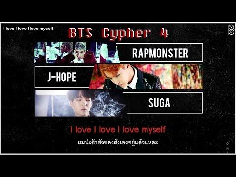 [Karaoke-Thaisub] CYPHER PT.4 - BTS(방탄소년단)(Rap Line) #89brฉั๊บฉั๊บ