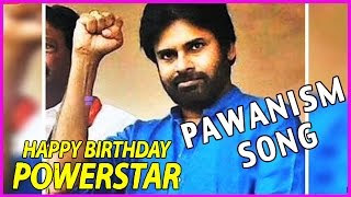Pawan Kalyan Birthday Special Song - By Shankarabharanam Movie Team
