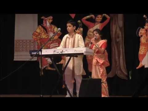 Ek Dui Tini Chari: Assamese Song