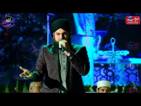 Shaian Lillah Ya Abdul Qadir | Ahmed Raza Qadri | Best Manqbat | Full HD