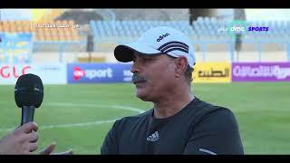محمد عبد الرحمن مدرب الشرقية : الإسماعيلي سيطر على المباراة وضربة الجزاء أنهت اللقاء - المقصورة
