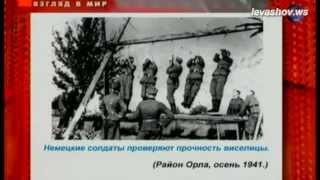 Великая Отечественная Война 1941-1945гг.Кто и как хочет переделать историю?