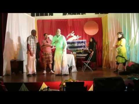 OIC 2014 : Annakkattil Anthrappan Vayasu 80. Malayalam Skit