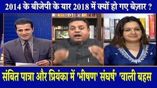 राष्ट्र की बात: क्या Ramdev और सरेशवाला ने BJP के लिए खतरे की घंटी बजा दी है ?