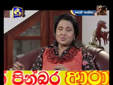 Life | Interview With Geetha Kanthi Jayakodi - 21st February 2016