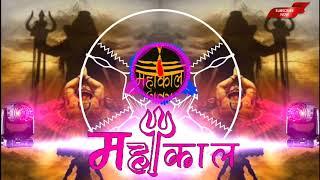 Aaj Kal Ka Chora Bole Raj Love you Love you|Hard Bass Rimix| New Rajashthani Dj Song 2019|JBL MiX ||