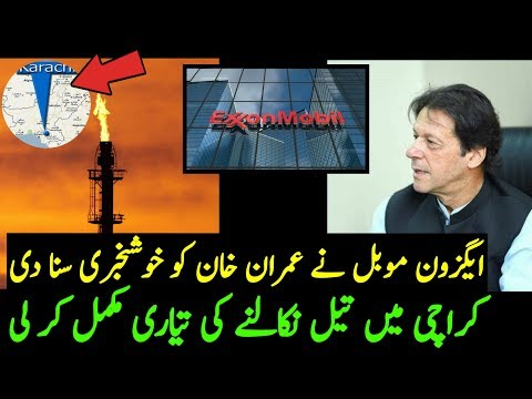 Exxon Mobil Star Oil Drilling In Karachi Sea Cost ||Huge Oil