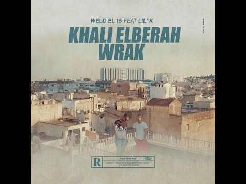 Weld El 15 - Khali Elberah Wrak Ft. Lil' K  ( Official Music Video )