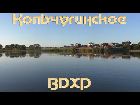 Вечер на Кольчугинском ВДХР