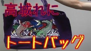 ももクロ、渋谷パルコで展覧会 会場限定グッズ公開 人気アイドルグループ・ももいろクローバーZが、今月17日に3rdアルバム『AMARANTHUS(アマラ.
