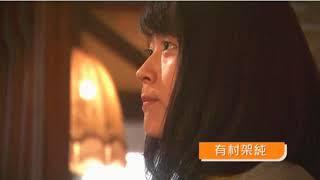 雛鳥『ひよっこ』[粵配] 4月21日香港首播.