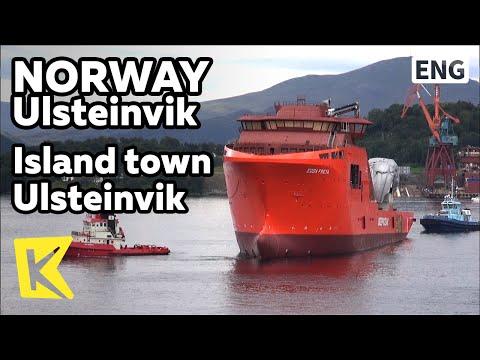 【K】Norway Travel-Ulsteinvik[노르웨이 여행-울스테인비크]조선업 마을 울스테인비크/Shipbuilding industry/Ferry/Island
