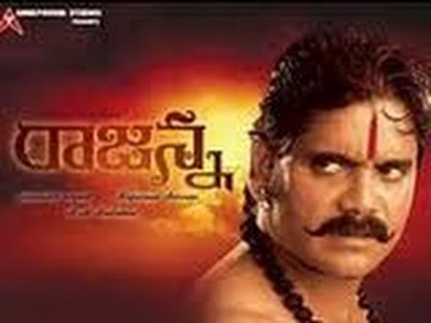 Tollywood Film News - Rajanna Satellite Rights Sold For Fancy Amount (TV5)