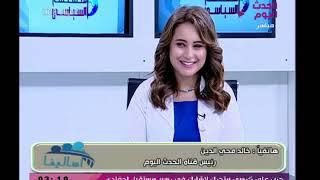 رئيس قناة الحدث اليوم يفاجئ صبحي كابر بمداخلة على الهواء: سعيد بقصة كفاحك