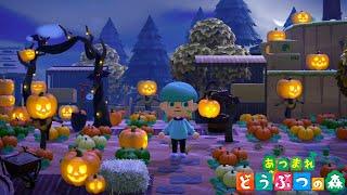 【あつ森】10月限定!!ハロウィンの不気味なお化けが出そうな少し怖いすごい島が楽しすぎたwwww ハロウィン最高!!【あつまれどうぶつの森】