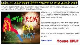 Eritrea is on track