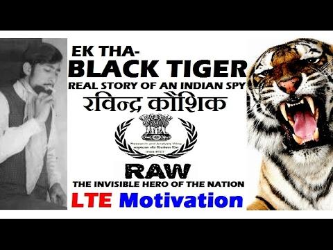 "Ravindra Kaushik Story in Hindi | ""BLACK TIGER"" | RAW SPY/Agent | Inspational Biography"