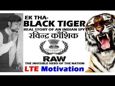 Ravindra Kaushik Story In Hindi |
