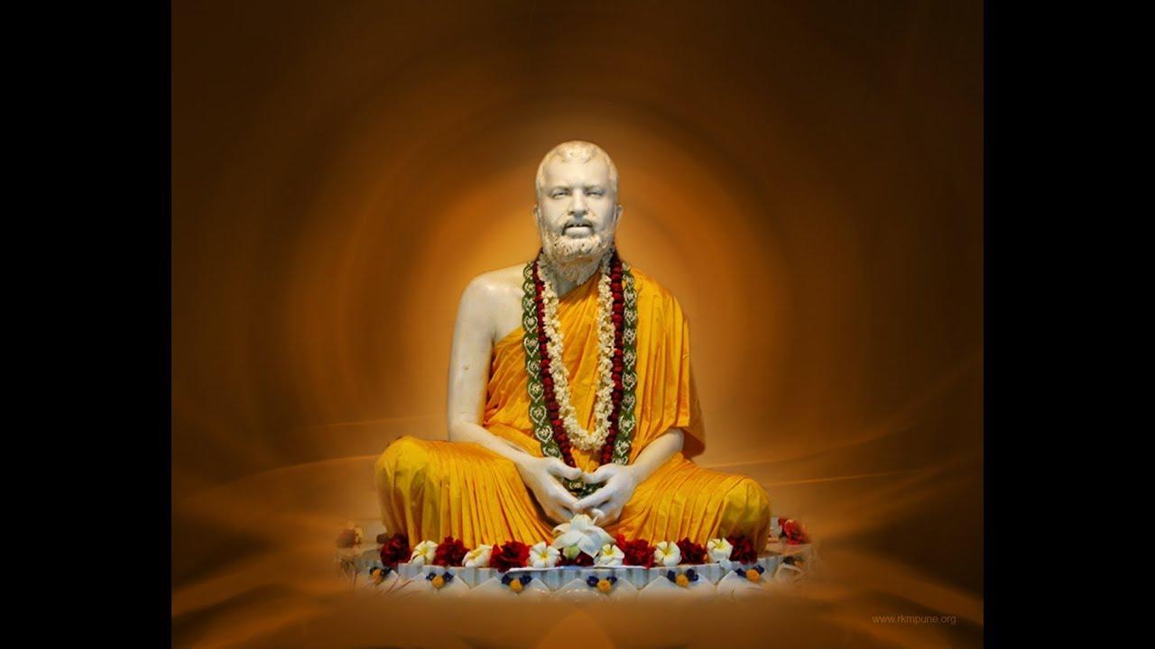 Bhagavan Sri Ramakrishna Jayanti Celebration Evening College -  2018