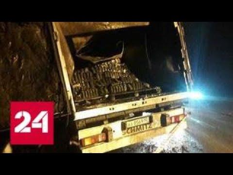 Смертельный обгон: очевидцы сняли на видео последствия страшной аварии в Крыму - Россия 24