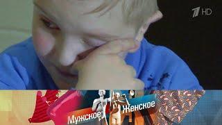 Тимошка Мужское Женское Выпуск от 29 05 2020