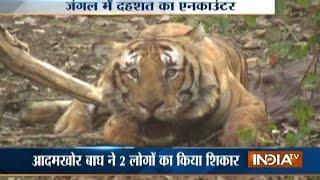 Uttarakhand: Forest Dept Officials Captures Tiger That Killed 2 People In Ramnagar