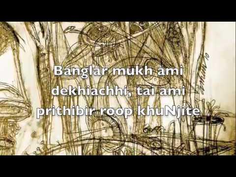 Jibanananda das ruposhi bangla 2ti kobita paath