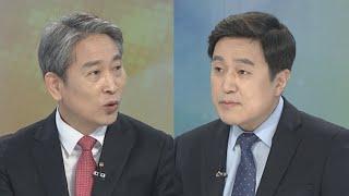 """[뉴스1번지] '나경원 연설' 난타전…""""혐오 정치 vs 좌파 독재"""" / 연합뉴스TV (YonhapnewsTV)"""