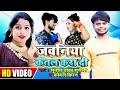Sunil Yadav Surila का सुपर हिट HD भोजपुरी लोक गीत | जवनिया कतल करा दी | Komal Kiran - 2020