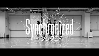 3月1日発売「Synchronized 〜シンクロ〜」ダンスリハーサルバージョンを...