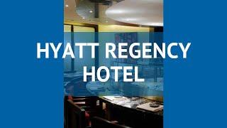 HYATT REGENCY HOTEL 5* ОАЭ Дубай обзор – отель ХАЯТТ РЕДЖЕНСИ ХОТЕЛ 5* Дубай видео обзор