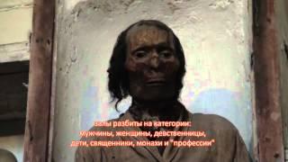 Музей мертвецов в Палермо. Сицилия(Катакомбы капуцинов — погребальные катакомбы, расположенные в городе Палермо на Сицилии, в которых в откр..., 2016-04-25T21:44:28.000Z)