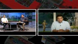 Paththaramenthuwa - (2020-11-16) | ITN Thumbnail