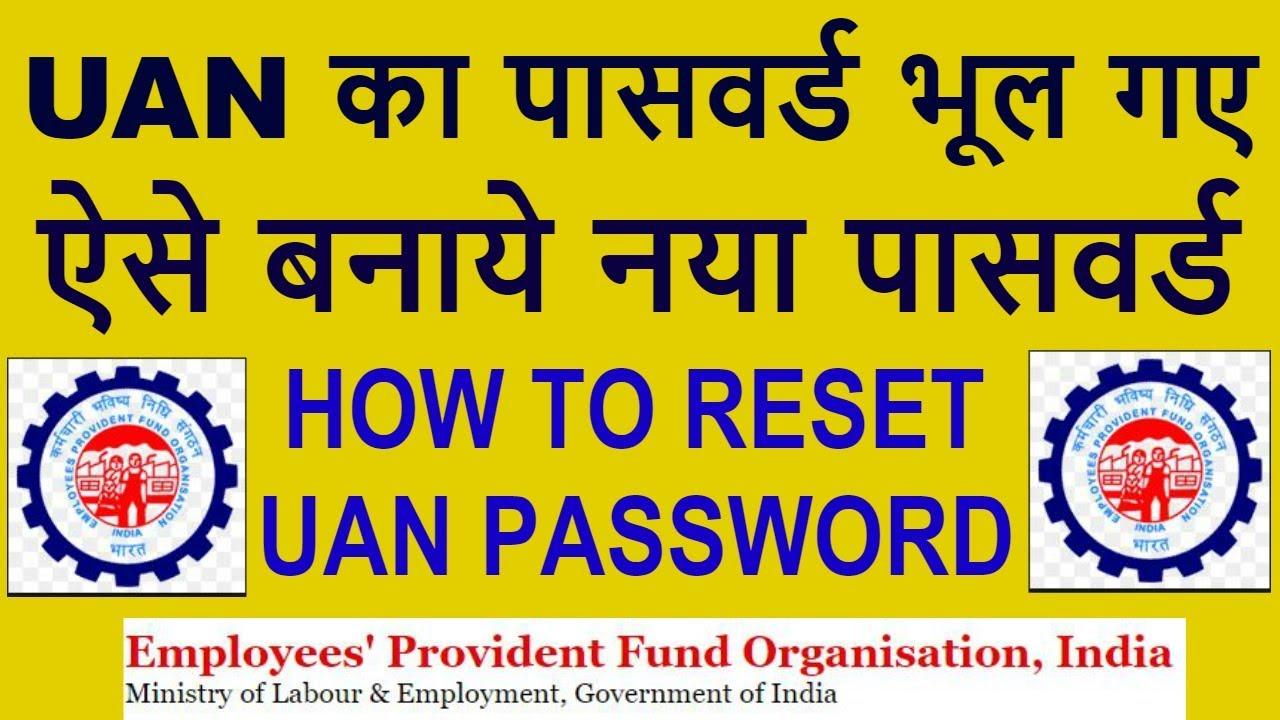 epf password change