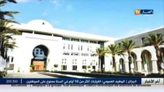 دبلوماسية: الجزائر تدين بشدة الإعتداءات الإرهابية بالعاصمة البلجيكية بروكسل