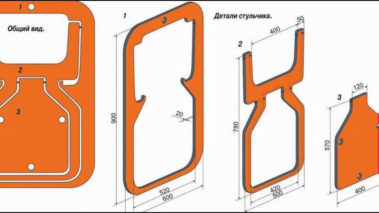 Как сделать складной стул: чертежи, фото, схема 91