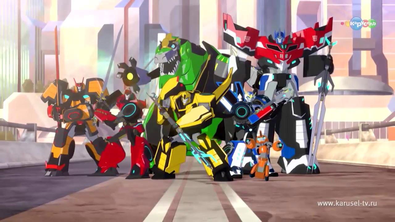 Трансформеры Роботы под прикрытием Сила гештальтов - YouTube